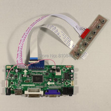 HDMI+DVI+VGA+Audio controller board work for 7inch HSD070PWW1 1280*800 LCD panel