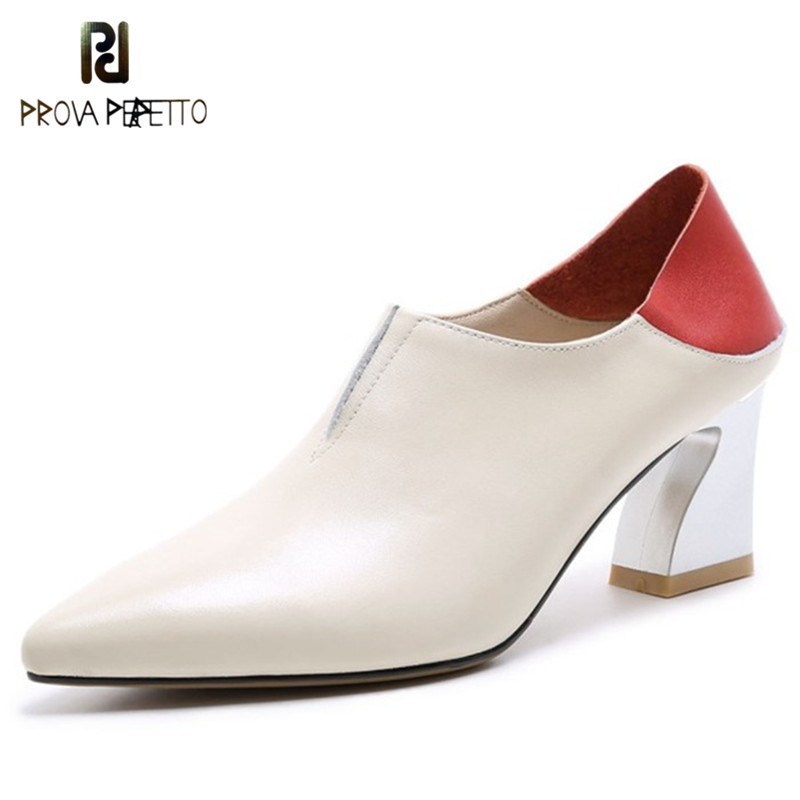 Prova Perfetto New Red Heart High Heels Shoes Woman Pointed Toe Zapatos Mujer High Heels Slippers Ladies Novelty Heel Pumps Shoe босоножки zara 2014 ol