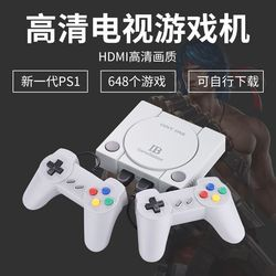 Coolbaby Handheld Video Game RS-70 16bit Mini HDMI Home Video Game Console with NES Sega FC Game Console with 648 Games