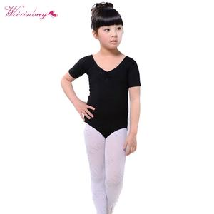Top 10 Most Popular Girls Skate Clothing List