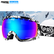 PROPRO Pro Ski Goggles Double Anti Fog Lenses UV400 Skiing Eyewear Outdoor Sports Snow goggles Cosy Ski Glasses For Men Women