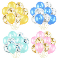 10Pcs Mixed Confetti Balloons Happy Birthday Party Helium Balloon Decorations Wedding Festival Latex Balloon Party Supplies