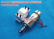 Air cooled spindle 300w spindle motor cnc spindle 300w + 52mm clamp for cnc milling machine ER11 collet ER11 nut