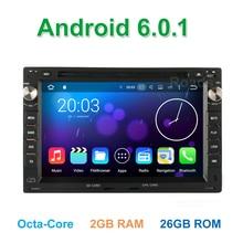 Octa Core Android 6.0 Coche DVD GPS de Radio para VW Volkswagen Transporter T4 T5 GOLF 4 MK4 Jetta POLO Sharan Passat con WiFi BT