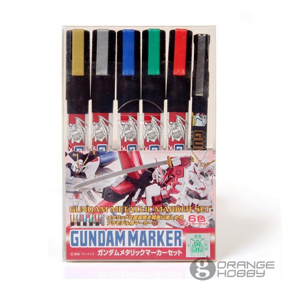 GMS-124 Gundam Marker Advanced Set