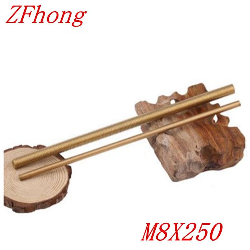 2PCS/LOT M8*250 M8 x 250mm Metric Brass Thread Rod Bar Copper Full Thread Stud