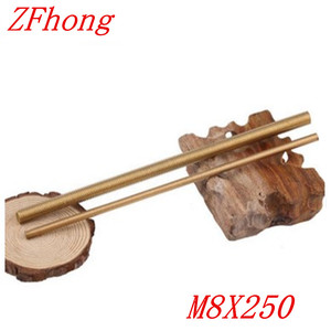 2PCS/LOT M8*250 M8 x 250mm Met
