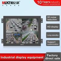17 inch screen monitors, BNC & VGA Interface lcd monitor Video surveillance display