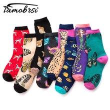 Street Cartoon Creativity Pattern Leopard Beagle Cat Animal Crazy Cotton Funny Women Casual Socks Men Novelty Happy Short