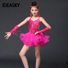 Платье для латиноамериканских танцев; детское платье с бахромой для бальных танцев; Танго; Самба; Сальса; Румба; платья для соревнований; ; Одежда для танцев; платье для латинских танцев для девочек