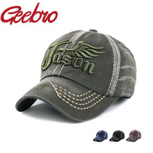 Latest Styles Jason Snapback Baseball Cap Casual Denim Embroidery Brand Hat Outdoor Sports Polo Golf Hats for Men Women JS110
