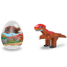 Hot-selling explosive dinosaur engineering vehicle building blocks twisted eggs assembly Enlightenment children boy toys