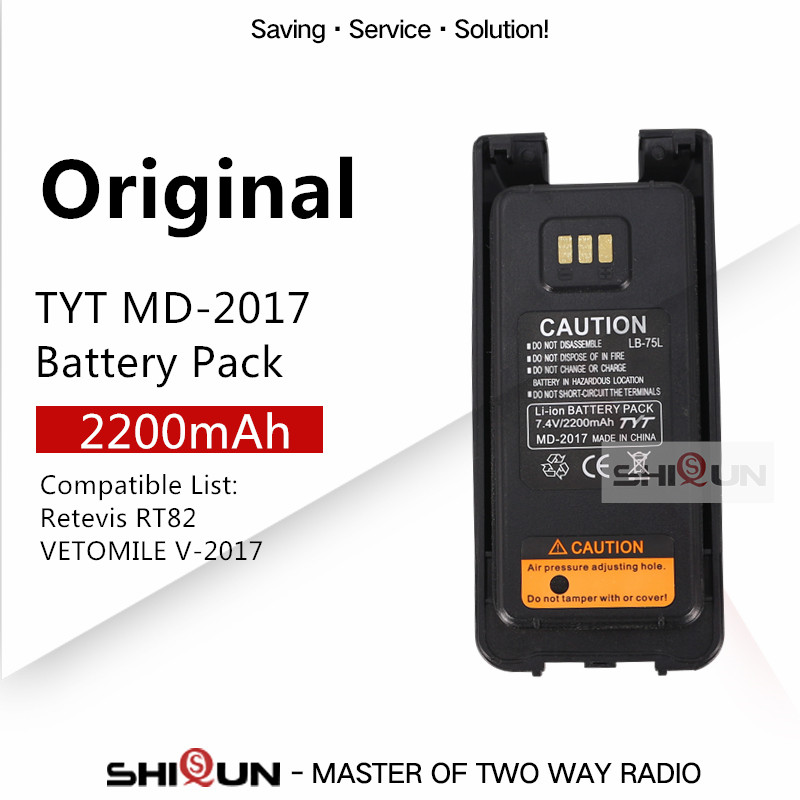 TYT 7.4V 2200mAh Li-ion Battery For TYT DMR MD-2017 Compatible With RT82 V-2017 Battery Digital Radio MD 2017 Lithium Battery