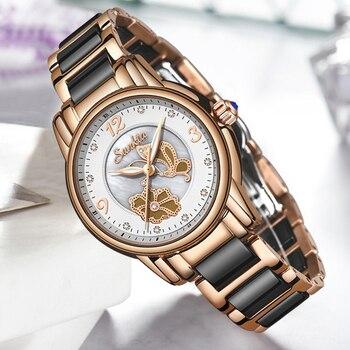 שעון יוקרה לאישה עם רצועת קרמיקה