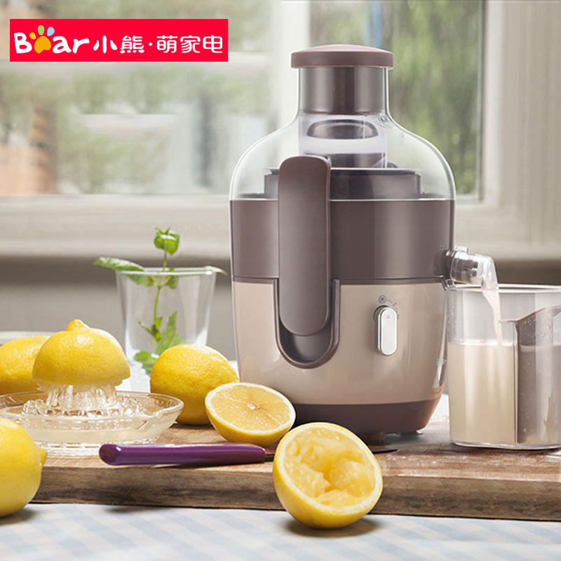 220v Bear Brand Household Juicer Lemon Orange Juice Extractor Eu Au