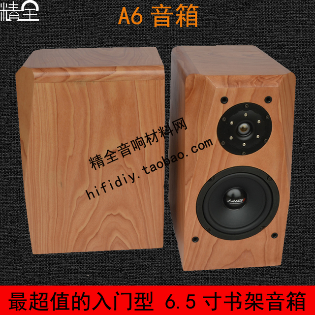 Fever DIY Tube Amp Amplifier HIFI Bookshelf Speakers Treble Bass A6 A2 A