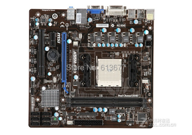Free shipping 100% original motherboard for MSI A55M-P33 FM1  DDR3  RAM 16G Motherboard  Desktop Boards