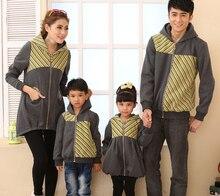 Family Coats Striped font b Mens b font Zipper Sweatshirts font b Hoodies b font Outwear