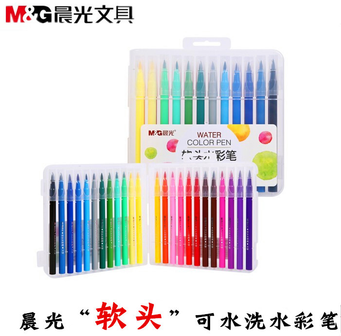 12/18/24Watercolor brush manga markers for school drawing colored marker pens for sketch art design suppies liners gift for kid 36 colors set 0 4mm fine liner colored marker pens watercolor based art markers for manga anime sketch drawing pen art supplies