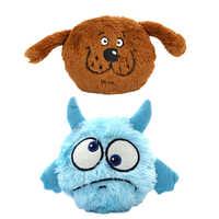 2 ピースペット用品犬ボーカル振動電気おもちゃボール犬に耐性キャッチバウンスぬいぐるみボールバッテリなし