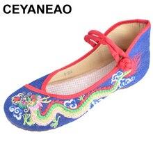 ¡Novedad! Zapatos planos Vintage CEYANEAO de estilo antiguo con bordado de dragón de BeiJing, zapatos planos con balancín de baile para Boutique nacional