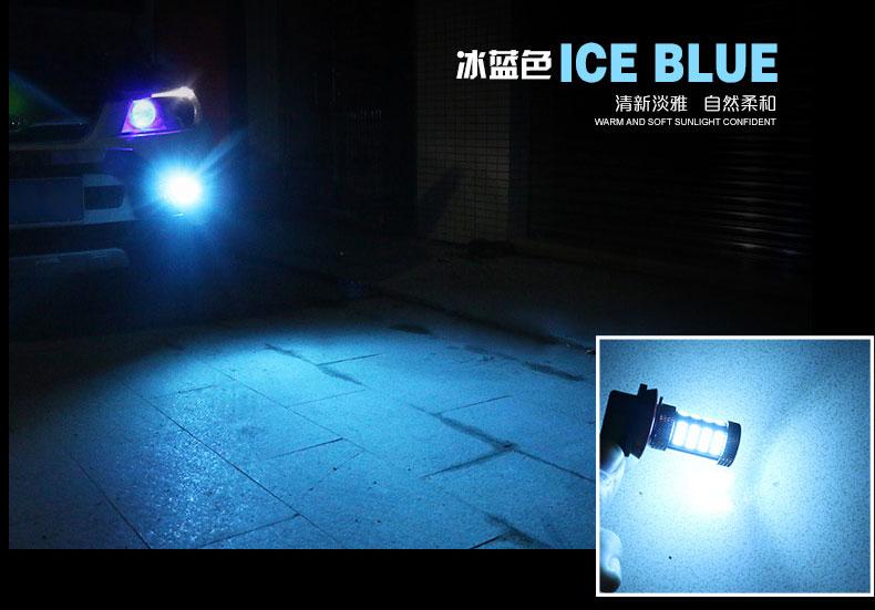 1PC-Car-led-H7-H8-H11-9005-HB3-9006-HB4-H16-PSX24W-P13W-33SMD-LED-Auto(4)
