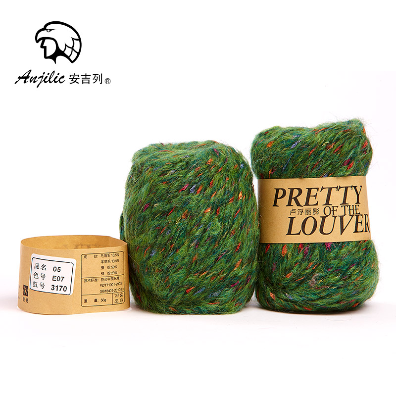 50g/Ball Mohair Wool Acrylic Nylon Anti-Pilling Thick Yarn For Hand Knitting Crocheting  ...