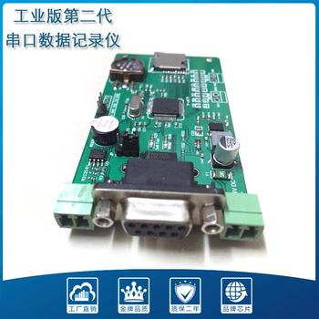 Serial data recorder serial recorder industrial serial recorder second generation of SD card storage