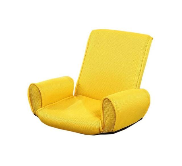 Fauteuil Tissu Japonais Design Sol Pliant 5 Positions Meuble De Salon Reglable Chaise Longue Capitonne