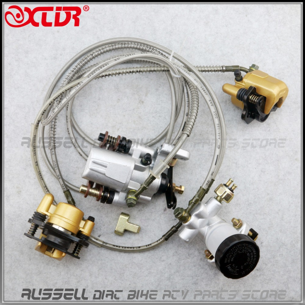 ATV Brake Assembly Hydraulic Disc Front Rear Calipers Pad System 150cc 250cc EGL ATV Quad Dirt Bike Dune Buggy