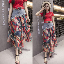 Elegant Summer 2019 Women Long Skirt Chiffon Beach Bohemian Maxi High Waist Print Casual Skirts цена
