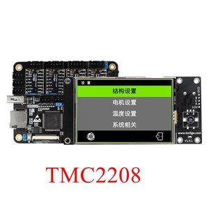 """Image 5 - LERDGE X 3D Printer Controller Board Voor Reprap 3d Printer Moederbord Met Arm 32Bit Moederbord Control Met 3.5 """"Touch Screen"""