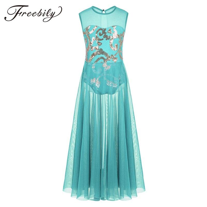 Freebily Women Floral Sequins Spirit Praise Lyrical Dance Costume Tank Leotard Maxi Skirt