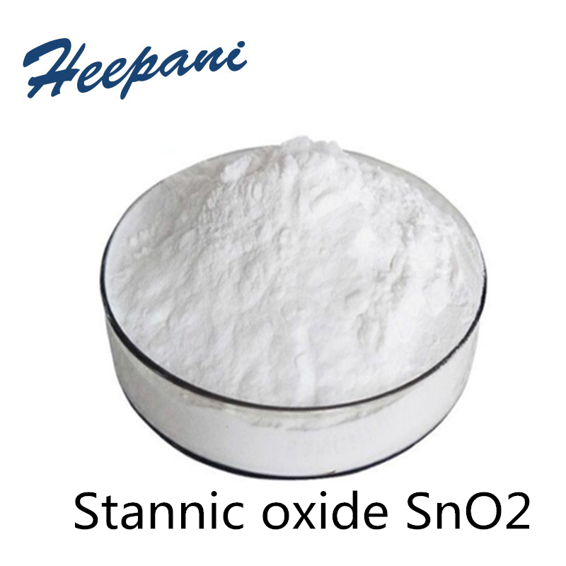 Free Shipping Stannic Oxide SnO2 Powder Nano 99.9% Purity Tin Oxide For Heating Elements
