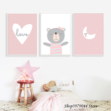 Nordic Poster Bear Art Print Pictures Pink Canvas Painting Wall Cartoon Decoration Home Decor Unframed