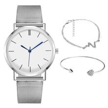 2017 New Famous Brand Gold Silver Casual Quartz Watch Women Mesh Stainless Steel Dress Watches Relogio Feminino Clock 023