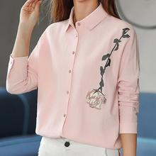 Floral Embroidery Women Blouse Spring Fashion Plus Size Loose Long Sleeve Turn-down Collar Shirt Blusas White Pink Female Blusas