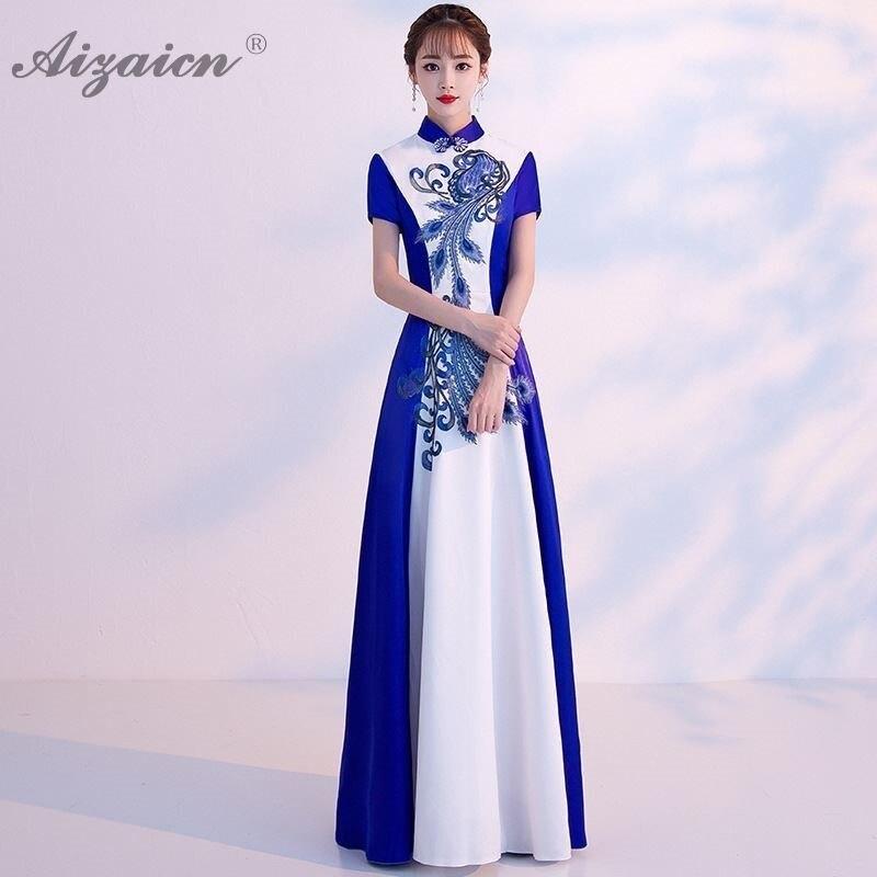 Fashion Blue White Phoenix Long Cheongsam Modern China Party Vintage Gown Qi Pao Women Traditional Chinese Wedding Dress Qipao