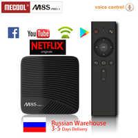 Mecool M8S pro L ATV Android 7.1 Smart TV BOX Amlogic S912 64 bit Octa core 3GB 32GB DDR3 2.4G-5Gwifi 4K HD BT4.1 gioco multimediale