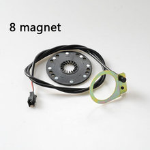 Electric bicycle scooter Pedal Assist Sensor E bike 5 magnet type 8 magnet 12 magnet PAS system DIY bike modified parts(China)