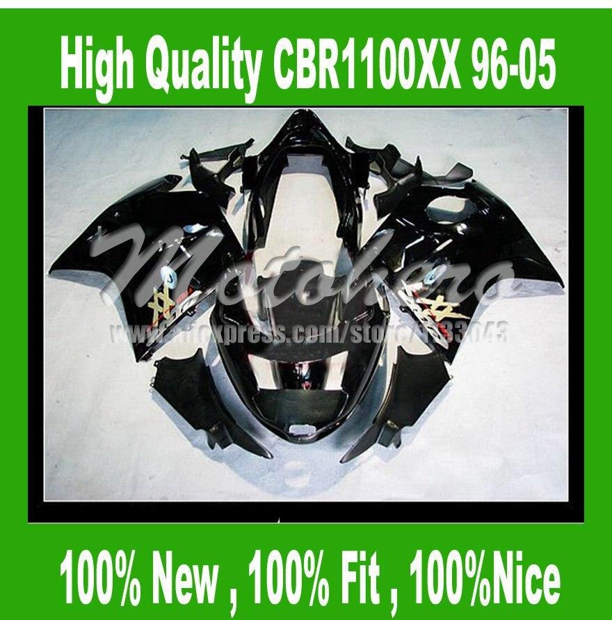 Chain guard Honda CBR 1100 XX 96-07 black Logo
