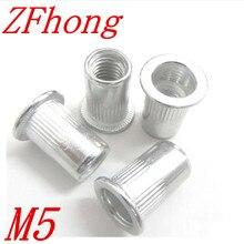 1000Pcs M5 5mm Aluminum Alloy Rivnut Flat Head Threaded Rivet Insert Nutsert Cap Rivet Nut