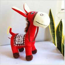 The new customize Child doll of plush doll 25cm  small donkey donkey plush toy pony Children's Day gift free door