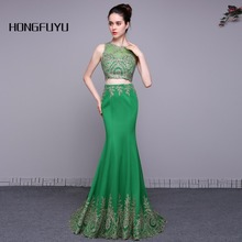 Two Piece Green Scoop Neck Mermaid Long Prom Dress