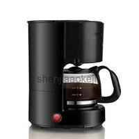 1 шт. Кофеварка Бытовая Автоматическая капельная Кофеварка чай/молоко-чай кафе кофеварка для американо 220-240 В