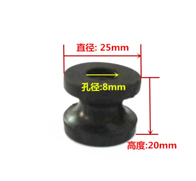 5pcs Ceiling Fan Rubber Wheel Rubber Pulley Fan Rubber Ceiling Fan Accessories Boom Accessories