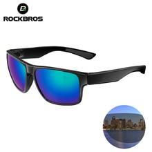 ROCKBROS, поляризованные велосипедные очки, очки для езды на велосипеде, защитные очки для вождения, пеших прогулок, спортивные солнцезащитные очки, велосипедные очки