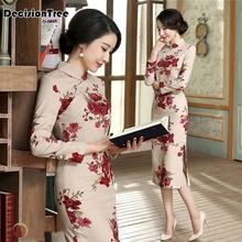 2019 chinese long cheongsam bride wedding qipao qipao dress for party blue chinese traditional dress evening dress