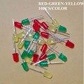 30pcs 5mm LED diode Light Assorted Kit DIY LEDs Set Yellow Red Green  electronic diy kit