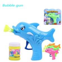 цена на [new]   Dolphin bubble gun bubble machine toy Soap Bubble manual inertia gun children blowing super bubble toy gift outdoor